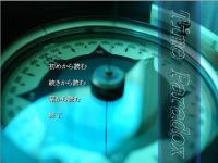 ss_2.jpg