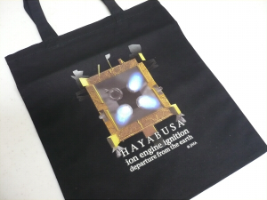 hayabusa_bag.jpg