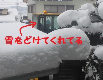 230120雪2