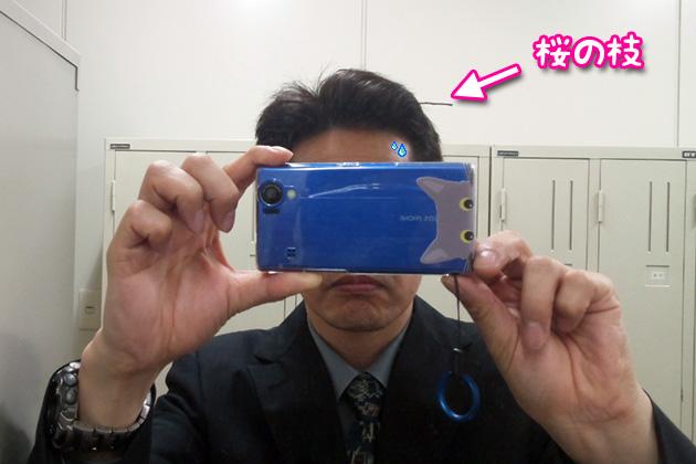 20120411yoshiya.jpg