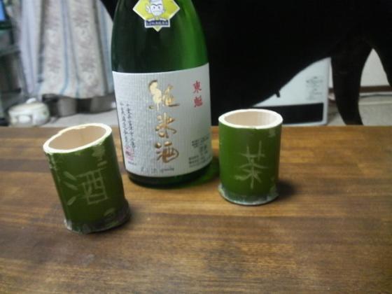 日本酒15