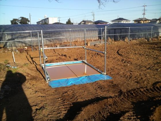 堆肥置場2
