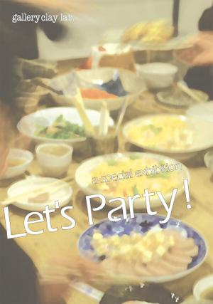 party展