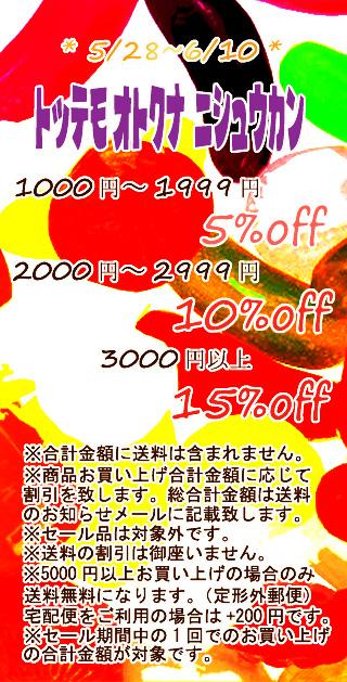kokuti3_20100528004830.jpg