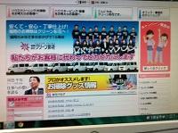 __ho-mupe-ji_20131108134119563.jpg