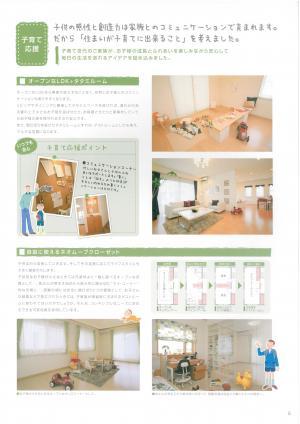 1_convert_20100503181604.jpg