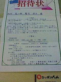 201107051111000.jpg