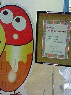 201110021245000.jpg