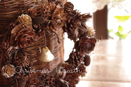 ベル付き*木の実のクリスマスリース