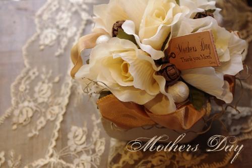 MothersBeige