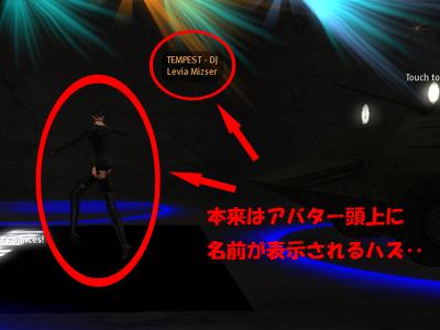 SLダンスアニメ使用風景