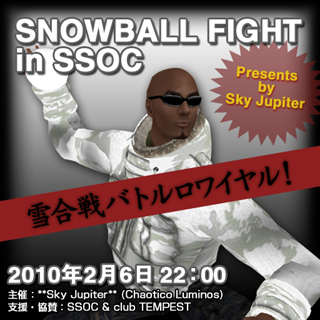 Snowball fight in SSOC