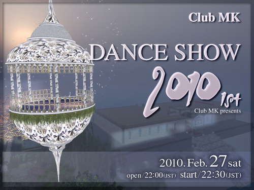 Club MK DANCE SHOW