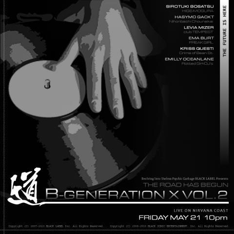 B-GENERATION X Vol.2