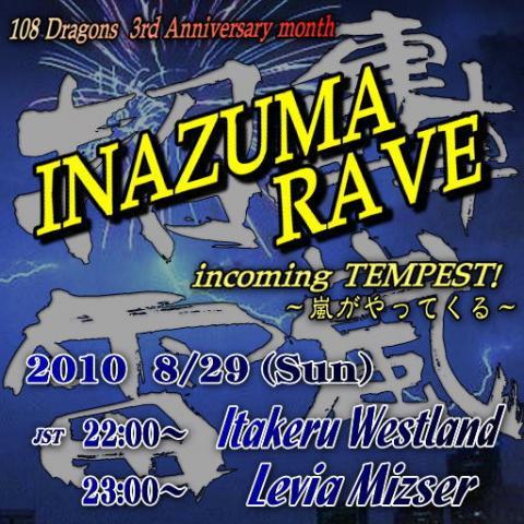 INAZUMA RAVE incoming TEMPEST