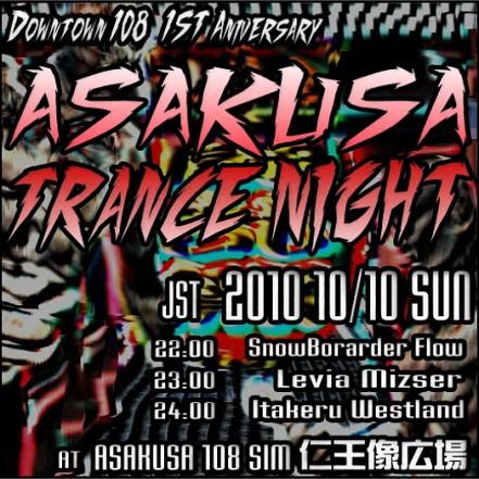 ASAKUSA TRANCE NIGHT
