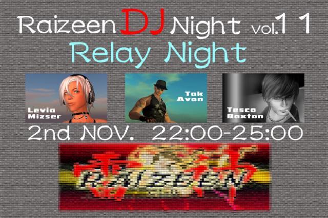 雷神 DJ Night vol.11