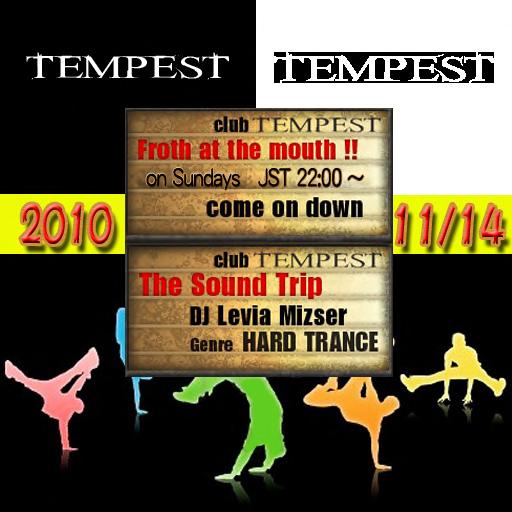 club TEMPEST定例DJ