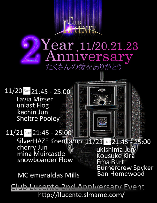 club Lucente 2nd Anniversary Event