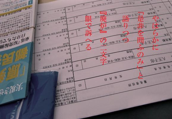 2012_0208_165455-CIMG6479.jpg
