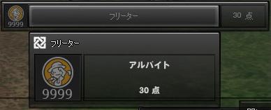 ジャーナル1