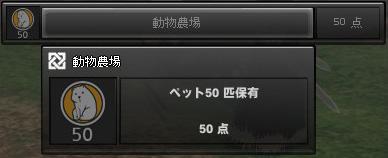 ジャーナル4