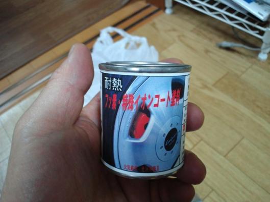 3月21日 耐熱 フッ素・特殊イオンコート塗料