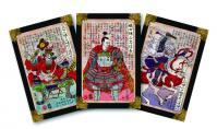 nishiki_postcard