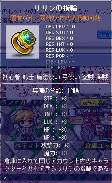Image1213406.jpg
