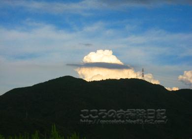 変わった雲