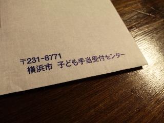 100414_180814.jpg