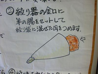 2010051509.jpg