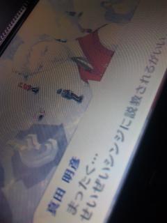 20091130235805