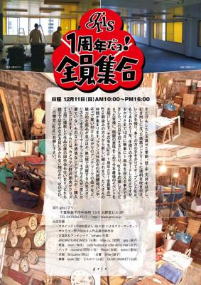 20111203_2275066.jpg