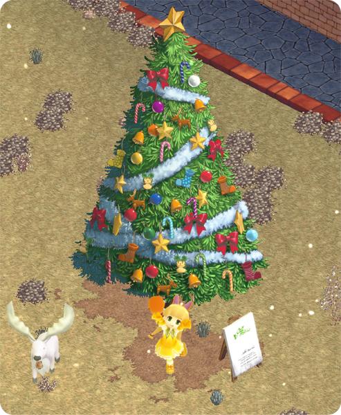 2009ツリー