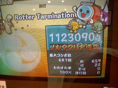 Rotter Tarmination(表)