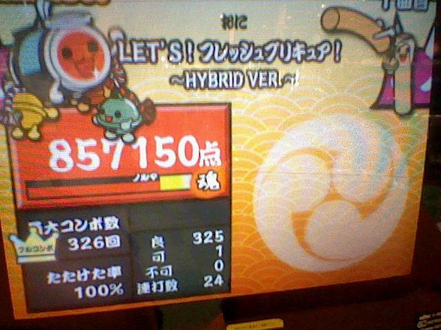 LETS!フレッシュプリキュア! ~HYBRID VER.~