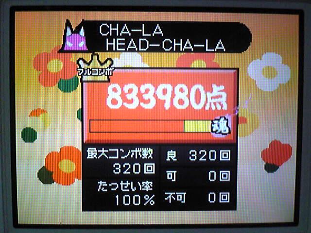 CHA-LA HEAD-CHA-LA 全良