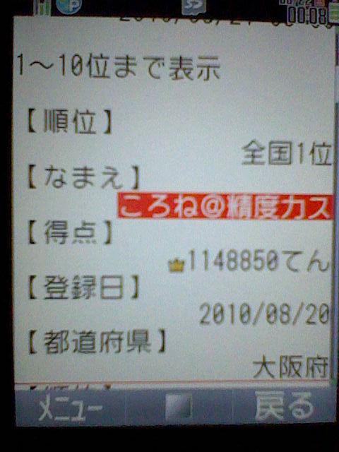 HNI_0030_20100822001515.jpg