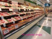 Supermarket 6