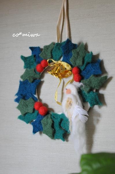 christmas_20121212102318.jpg