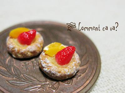 いちごと黄桃のデニッシュ