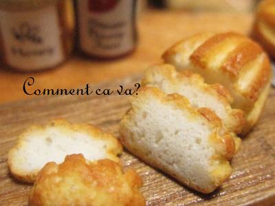 パンのカット2