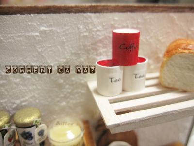 コーヒー缶・紅茶缶