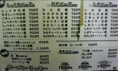 P1000254.jpg