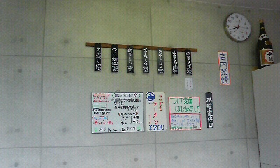 P1000280.jpg