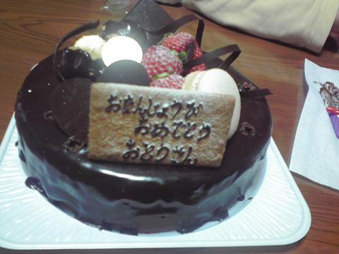 哲也のケーキ