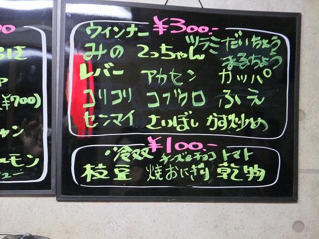 2011_03120068.jpg