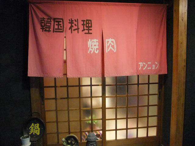 2011_05010148.jpg