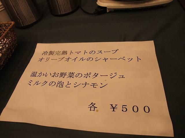 2011_05100073.jpg